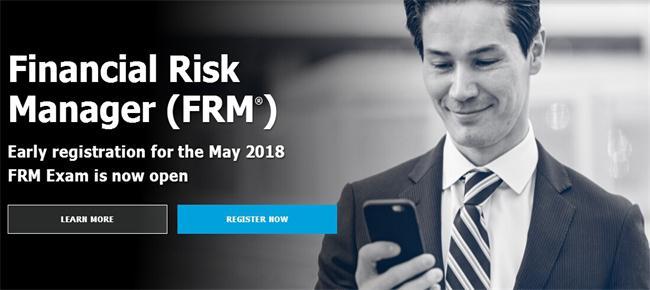 2018年FRM报名