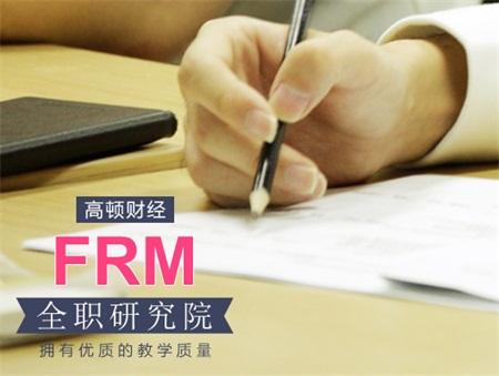 2017年11月FRM报名通道正式开启!