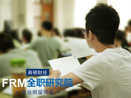2017年11月FRM二级考试内容详解
