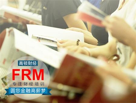 2018年FRM考试内容分数比重详情介绍