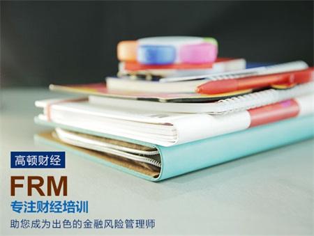 FRM考试一共要花多少钱?是否值得呢?