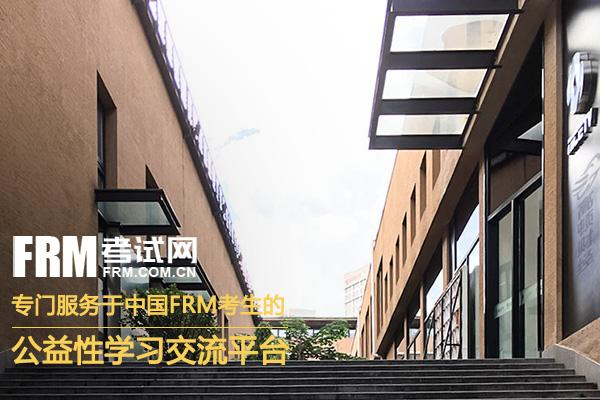 FRM一级有证书吗?FRM一级证书长啥