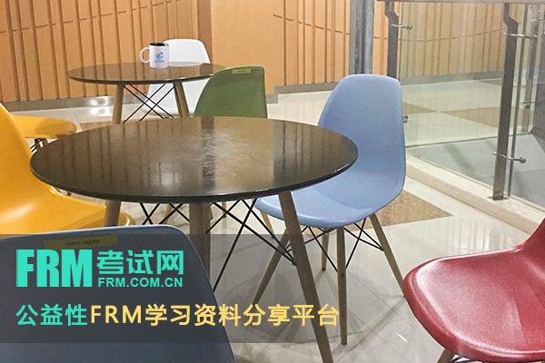 拿frm证书的时间需要多久?申请FRM证书要满足哪些条件?