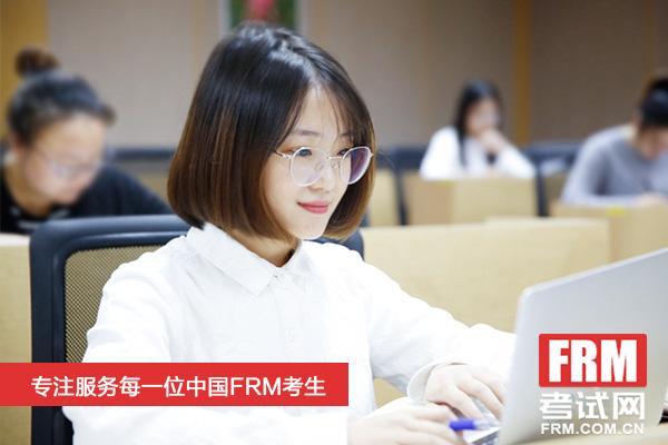 2018年frm考试费用详细介绍,包含FRM考试时间