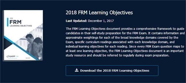 2018年FRM备考